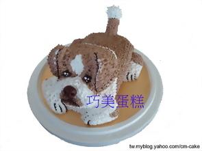 立體家狗造型蛋糕