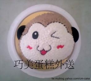 俏皮猴子蛋糕