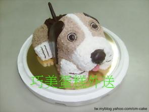 大頭狗立體造型蛋糕