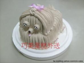 長毛狗造型蛋糕