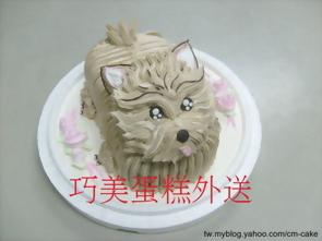 約克夏造型蛋糕