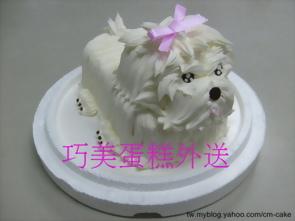 西高地造型蛋糕