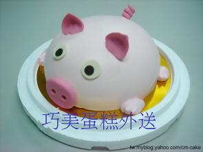 巧克力豬造型蛋糕