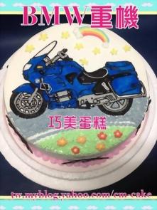 相片+父親圖+寫字造型蛋糕