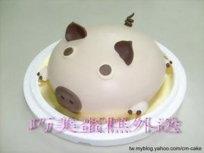 粉紅豬造型蛋糕