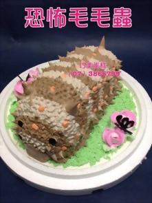 恐怖毛毛蟲造型蛋糕