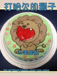 打哈欠的獅子造型蛋糕