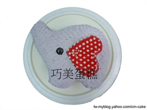 愛心大象造型蛋糕