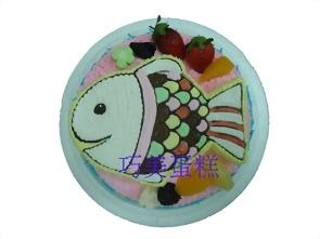 彩色魚造型蛋糕