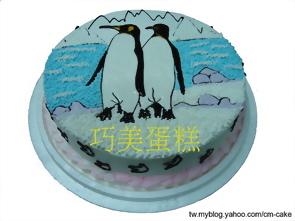 企鵝造型蛋糕