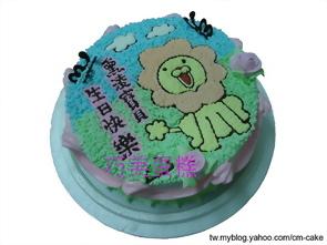 可愛小獅造型蛋糕