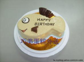 """""""魚""""造型蛋糕"""