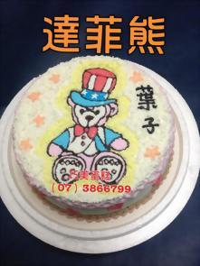 達菲熊造型蛋糕