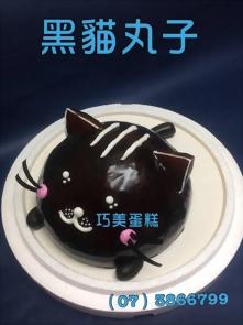 黑貓丸子造型蛋糕