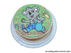 無尾熊造型蛋糕