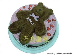 泰迪熊(深色)造型蛋糕