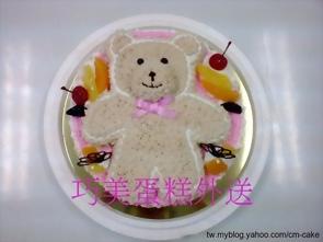 泰迪熊造型蛋糕