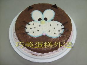 可愛貓咪造型黑森林蛋糕