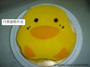 小鴨子造形蛋糕