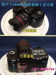 Canon單眼相機+遮光鏡+相片造型蛋糕