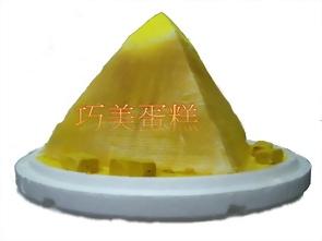 金字塔造型蛋糕