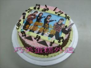 """麗星郵輪~天枰星號~THE BAND""""相片蛋糕"""