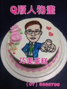 Q版人物畫十丫A巧虎