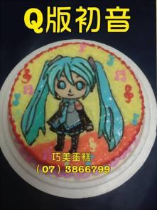 Q版初音造型蛋糕