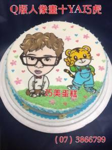Q版人物畫造型蛋糕