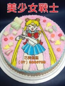 美少女戰士造型蛋糕