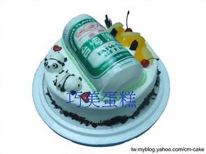 台灣啤酒造型蛋糕