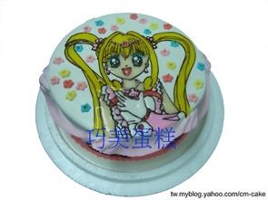 真珠美人魚造型蛋糕