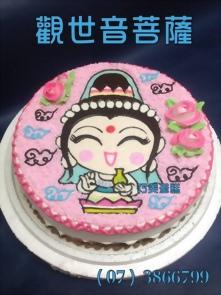 觀世音菩薩造型蛋糕