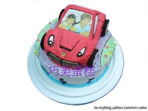 相片+法拉利跑車造型雙層蛋糕