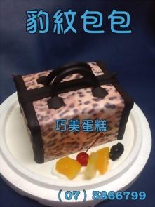 COACH包包造型蛋糕