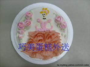 高貴公主造型蛋糕