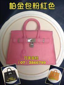 BV編織包皮夾造型蛋糕