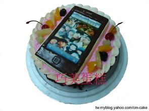 HTC愛心智慧型手機造型蛋糕