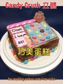 Candy Crush糖果粉碎2D造型蛋糕
