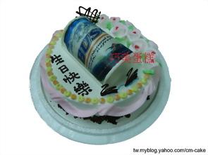 保力達B造型蛋糕