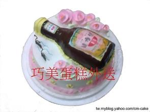 約翰走路造型蛋糕