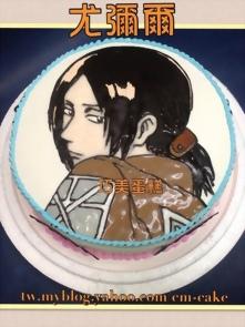 尤彌爾卡通造型蛋糕