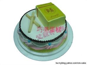 大衛杜夫香煙造型蛋糕