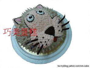 獅子(氣球)造型蛋糕
