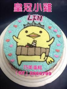 皇冠小雞造型蛋糕