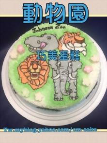 動物園造型蛋糕
