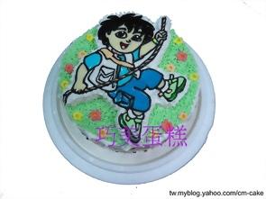 DIEGO拉繩2D造型蛋糕