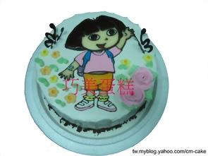 招手DORA蛋糕