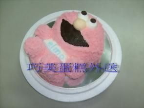 立體ELMO造型蛋糕