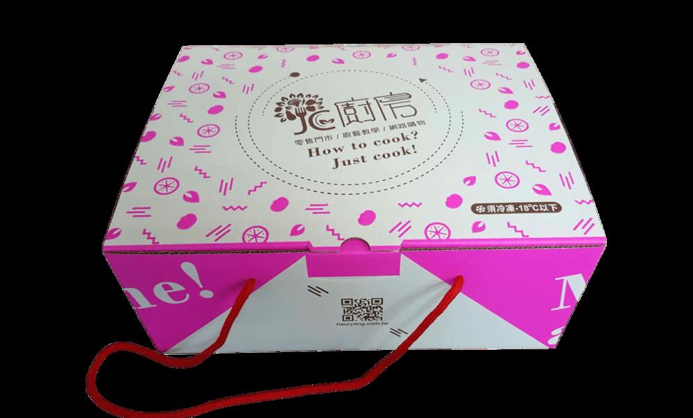 加工紙箱(範例4)